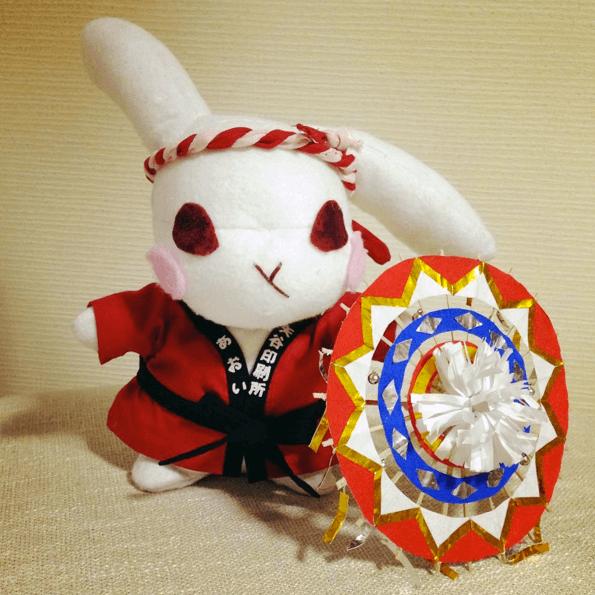 しゃんしゃん祭