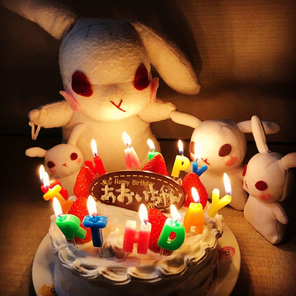 誕生日ケーキ完成