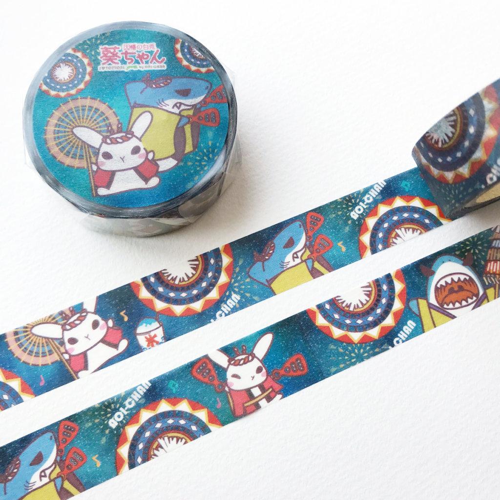 葵ちゃんのマスキングテープ