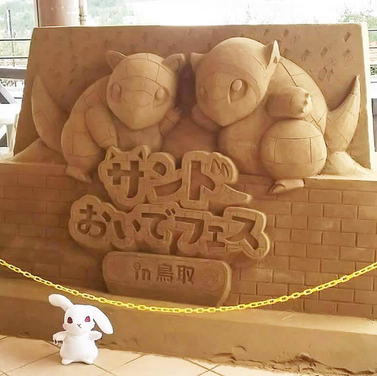 サンド・アローラサンドの砂像と葵ちゃん