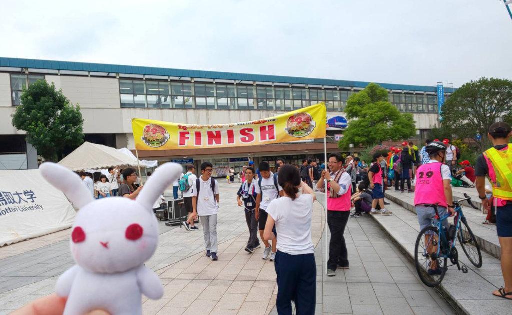 ゴールの風紋広場