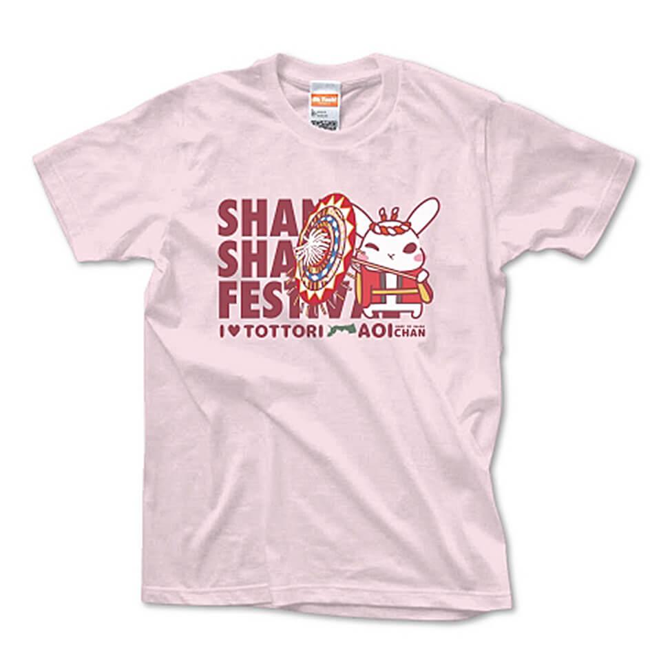 しゃんしゃん葵ちゃんTシャツ